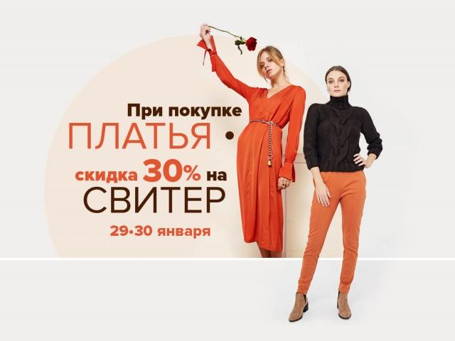 383ea648e БЛОГ - click•boutique   женская одежда, интернет-магазин женской ...