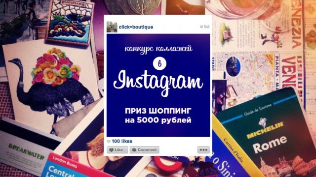 010f5ff67 БЛОГ - click•boutique   женская одежда, интернет-магазин женской одежды,  модная женская одежда, стильная и дизайнерская одежда